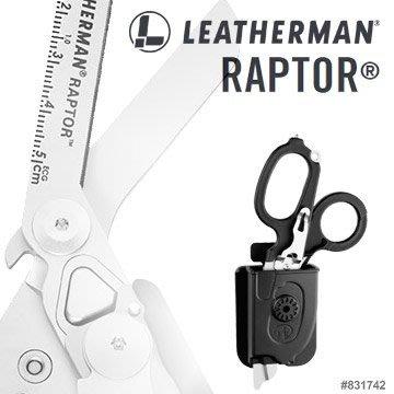 【ARMYGO】LEATHERMAN Raptor 消防救助醫療剪刀/黑色 831742