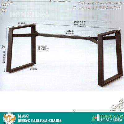 『888創意生活館』401-32-11工業風4尺桌腳$5,900元(17-1餐廳專用餐桌餐椅cafe咖啡廳美)桃園家具