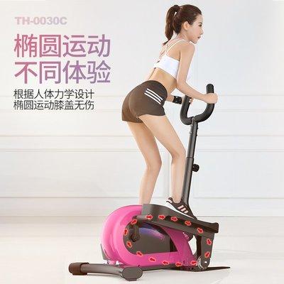 踏步機 踏步機家用慢跑迷妳橢圓機跑步機踩踏板機健身器材 MKS 微微家飾