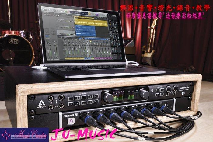 造韻樂器音響-JU-MUSIC- 全新 Apogee Element 88 Thunderbolt 錄音介面 另有 24