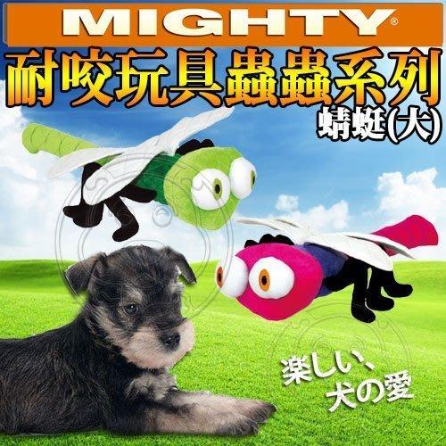 【🐱🐶培菓寵物48H出貨🐰🐹】美國Mighty》耐咬玩具蟲蟲系列蜻蜓(大) 特價669元(限宅配)