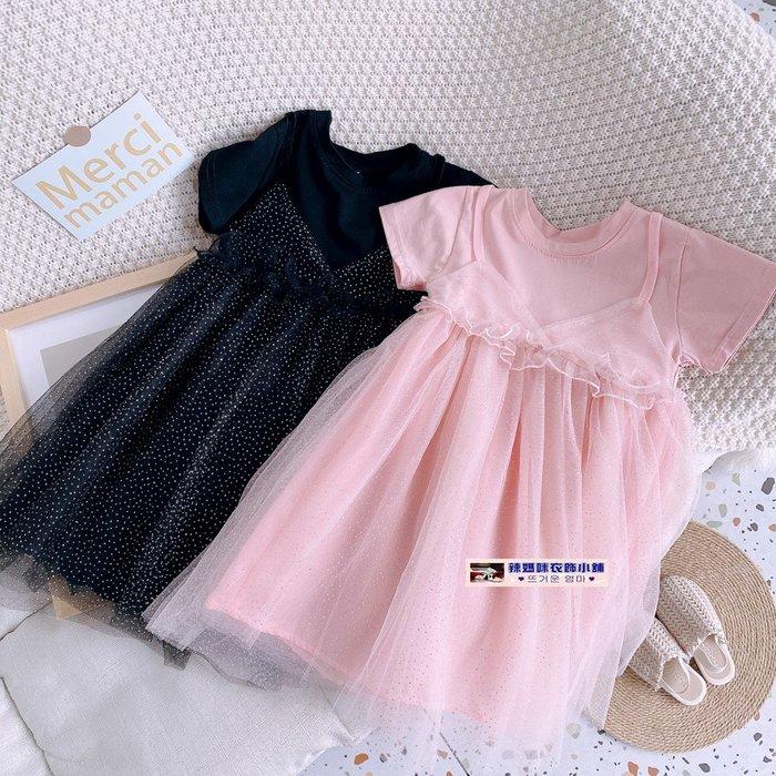 •*~ 辣媽咪衣飾小舖 ~*•❤童裝系列❤K530159韓版兒童夏款甜美浪漫假二件網紗公主款洋裝