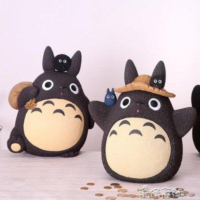 女孩生日禮物存錢罐日式卡通可愛龍貓不怕摔儲蓄罐