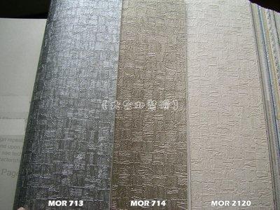 【大台北裝潢】MOR國產現貨壁紙* 素色格子(4色)  每支360元