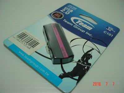 【神宇】十銓 Team Group C101 32G 菱格紋 側推式 伸縮 USB2.0 隨身碟 台灣製造 終身保固