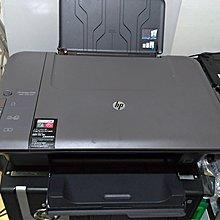 印表機HP Deskjet 1050 故障零件機