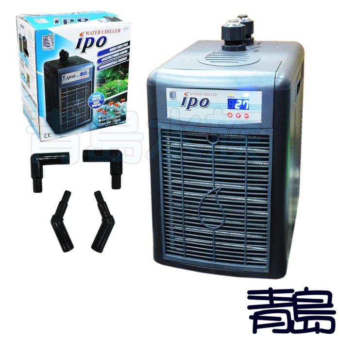 B。。。青島水族。。。台灣T&F同發----IPO鈦金屬.冷卻機.冷水機(冰點二代)==IPO-300(1/6HP)