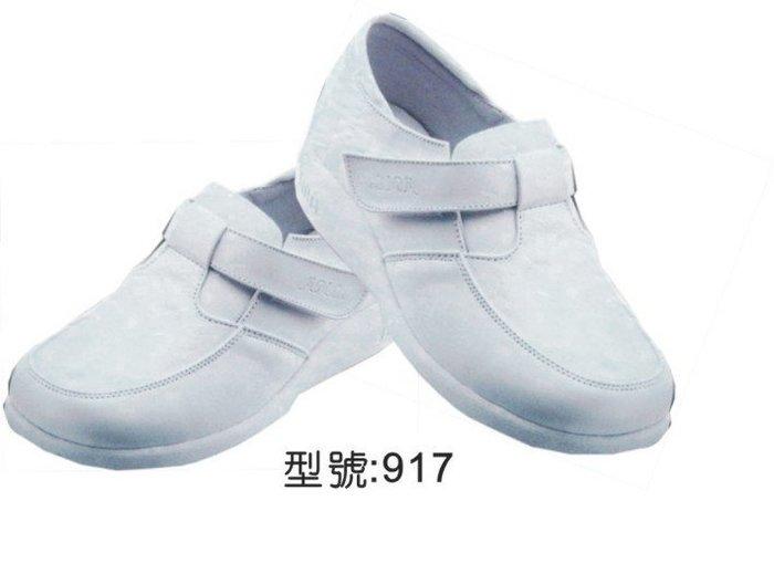 ☆°萊亞生活館 ° 台製工作鞋 / 護士鞋【女款 #917】~超軟墊.舒適.好穿~