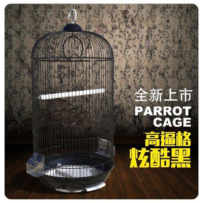 牡丹鸚鵡八哥別墅 大號圓形金屬外掛鳥籠
