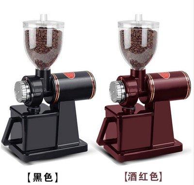 電動磨豆機/110V電壓/咖啡機/粉碎機/研磨機/磨粉機/磨咖啡豆/可調粗細半磅粉碎機 自製耳掛包半磅電動咖啡豆研磨機
