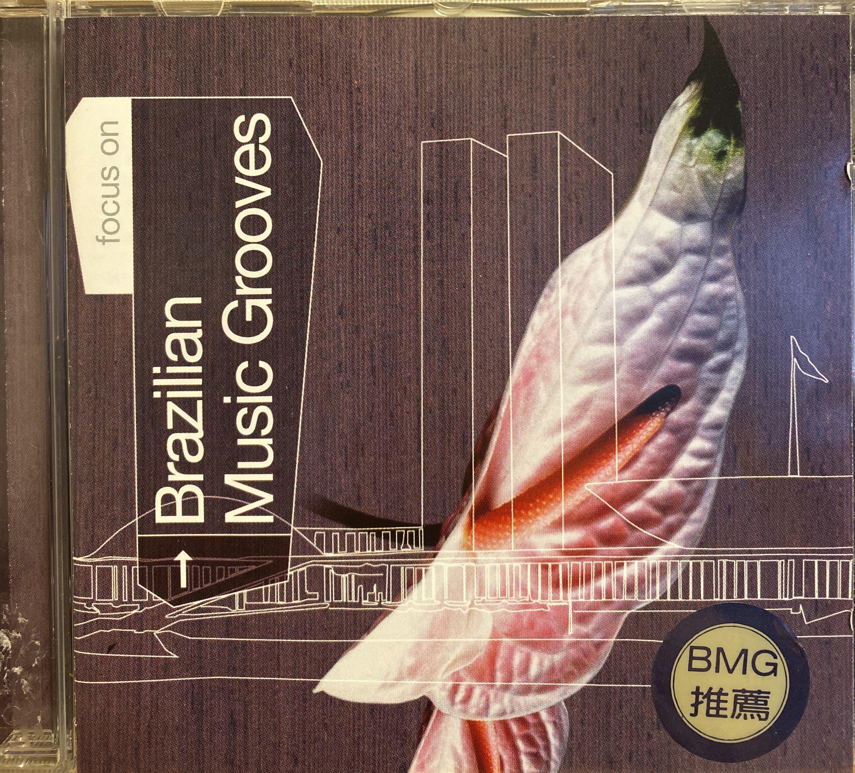 二手CD黑膠交流:Brazilian Music Grooves巴西爵士樂精選,進口版片況如新,全奇摩拍賣最低價起標G7