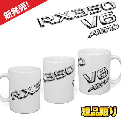 RX350 V6 LEXUS 馬克杯 紀念品 杯子 三角架 水泵浦 護板 電瓶 小燈燈泡 空氣流量計 天窗 水泵浦 馬牌