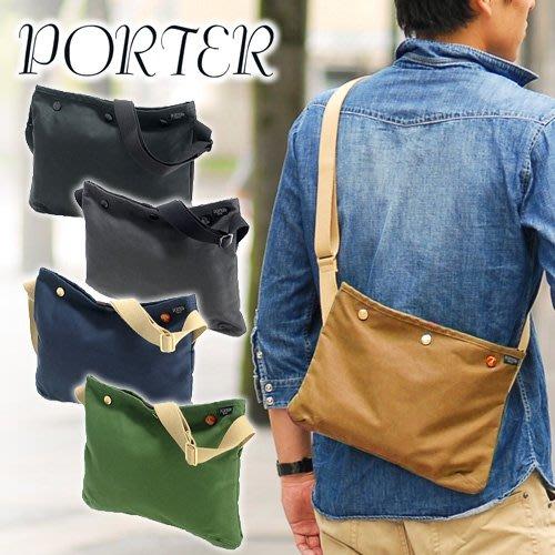《FOS》日本製 PORTER COPPI 吉田 側背包 大容量 平板 2019新款 斜背 肩背 出國 時尚 雜誌款