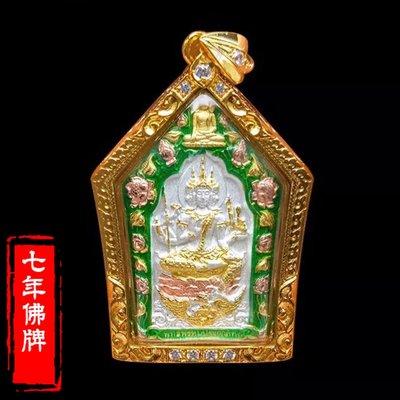 菩提雅尚飾品珍玩 泰國特色 龍婆雨水 2556 四面佛 蓮花四面神