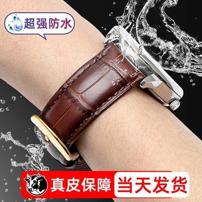 手錶帶萬晨手表帶男女真皮表帶代用西鐵城天梭浪琴美度天王卡西歐DW表帶錶帶