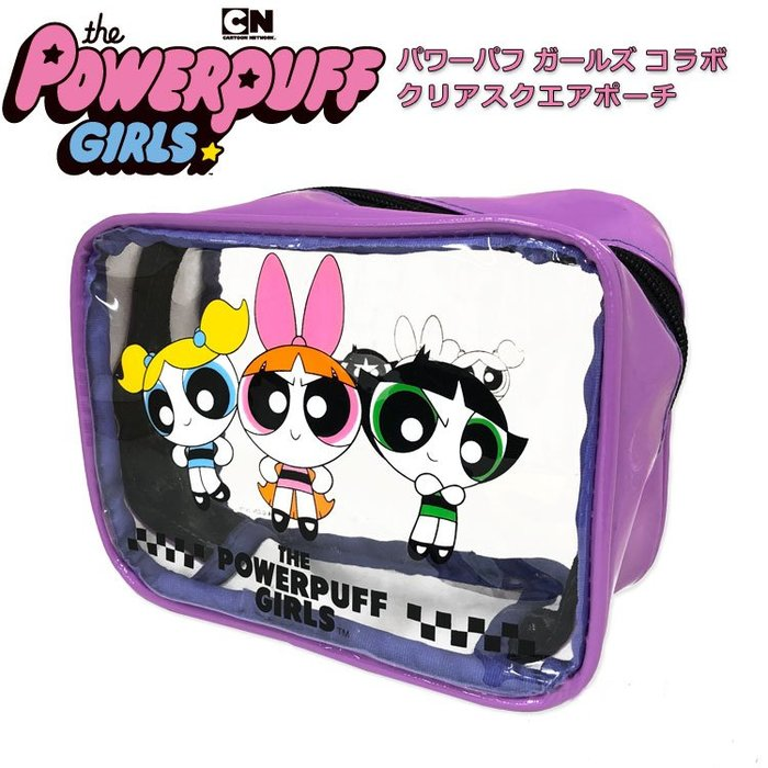 【現貨】The Powerpuff Girls 飛天小女警透名防水立體化妝包 防水萬用包 海灘化妝包 透明收納包 隨身包