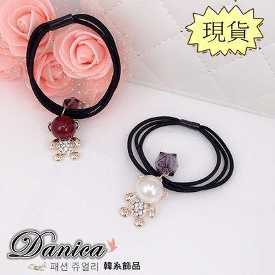 髮飾 現貨 韓國熱賣甜美可愛超萌熊寶貝水鑽珍珠吊飾髮束(2色) K7744-13 單個價 Danica 韓系飾品