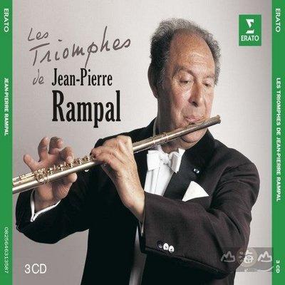 【進口版】長笛大師朗帕爾最精選 3CD / 朗帕爾 Jean Pierre Rampal---2564631358
