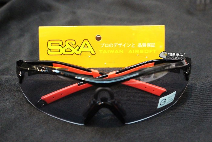 【翔準軍品AOG】S&A 灰色鏡面 防散彈槍-防霧眼鏡 生存遊戲 新款  保護眼睛 護目鏡 E03004-3FB