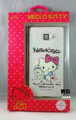 Samsung S7 正版三麗鷗 Hello Kitty 凱蒂貓水鑽(寶貝) 手機殼 TPU背蓋(出清)