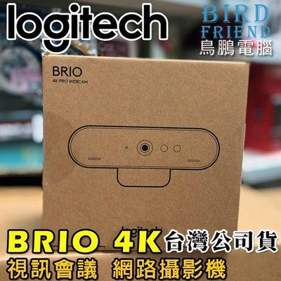 【鳥鵬電腦】logitech 羅技 BRIO 4K PRO WEBCAM 網路攝影機 HDR 視訊攝影機 台灣公司貨