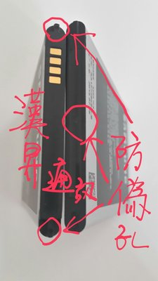三星全新原廠 S3 S4 S5 S6 S7 edge S8 S8+note2 note3 note4 note5 iphone6 7plus電池