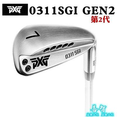 善智 高爾夫用品 【現貨】正品PXG 0311SGI 鐵桿組高爾夫球桿高容錯易打高爾夫球桿SH990