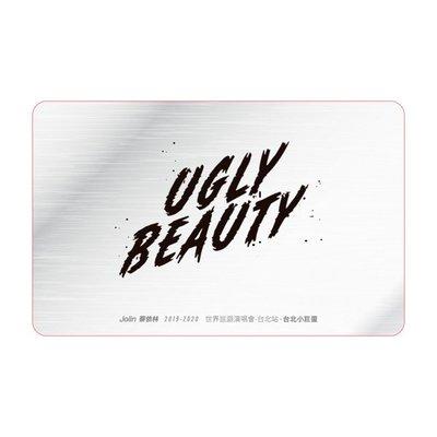 蔡依林 演唱會限定版 iPASS 一卡通 Jolin 2019-2020 Ugly Beauty(Red) 一卡通