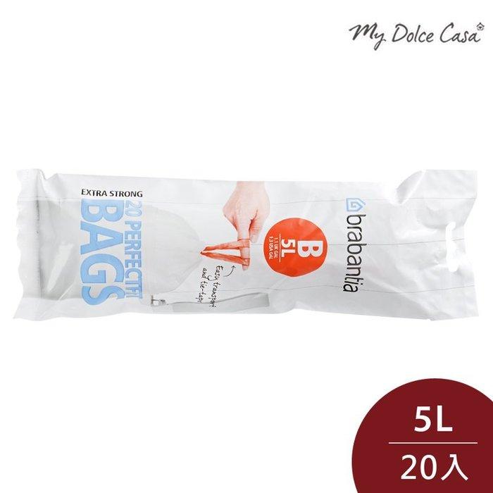 Brabantia 專用垃圾袋 5L適用 20入[DAE91]【缺貨】