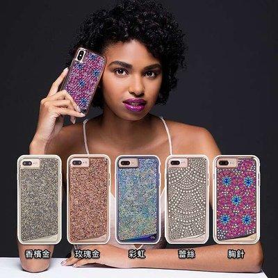 【奇典】美國Case-Mate iPhone8/iPhone7 (4.7吋) Brilliance -寶石水鑽手機防摔殼
