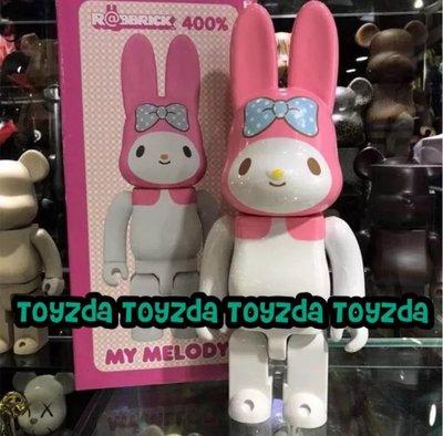 [現貨] Medicom Sanrio My Melody 400% 美樂蒂 Rabbrick R@bbrick 1pc