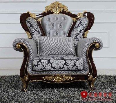 [紅蘋果傢俱] CA-02 新古典 沙發組 布沙發 實木雕刻 高檔 歐式 實體賣場