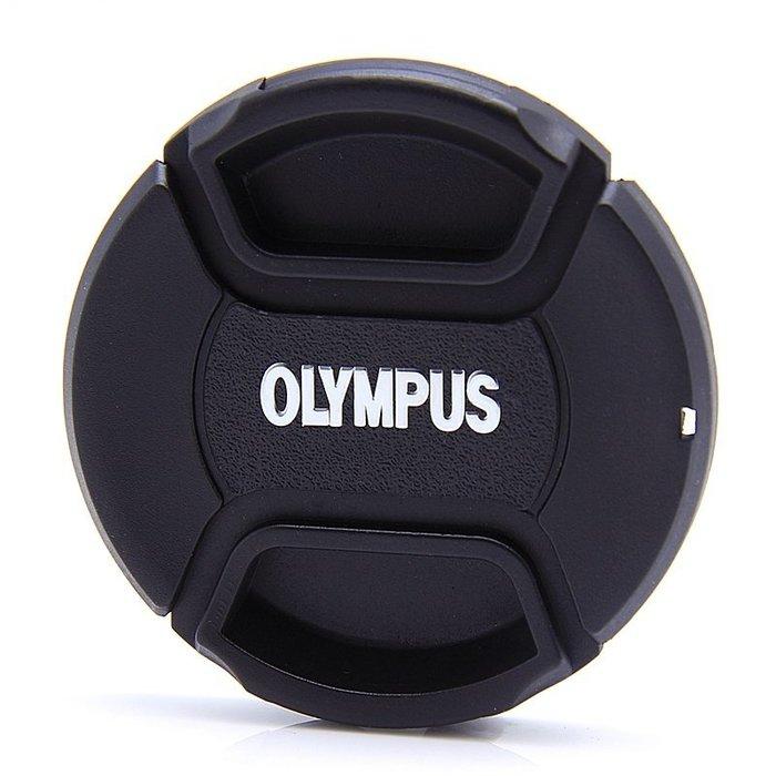 又敗家Olympus副廠鏡頭蓋A款55mm鏡頭蓋附繩中捏鏡頭蓋同原廠Olympus鏡頭蓋LC-55鏡頭蓋55mm鏡頭前蓋55mm鏡蓋鏡前蓋鏡頭保護蓋帶繩孔繩