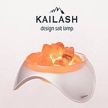 【ambion 新版升級】 塩光  KAILASH♥聚財福氣♥LED喜馬拉雅玫瑰鹽鹽燈-雅緻白 現貨