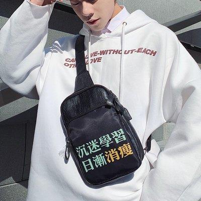 潮男斜挎包 胸包潮流新款韓版胸包 學院風潮男胸前包 時尚單肩包韓版后背包小挎包