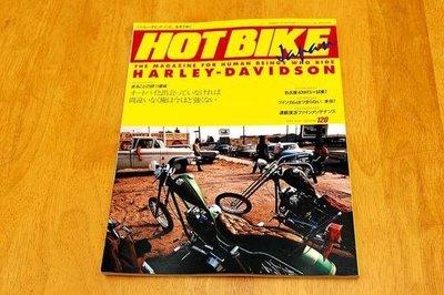 hot bike 哈雷騎士 club harley davidson chopper free easy buco xr vibes mccoy biker street S&S