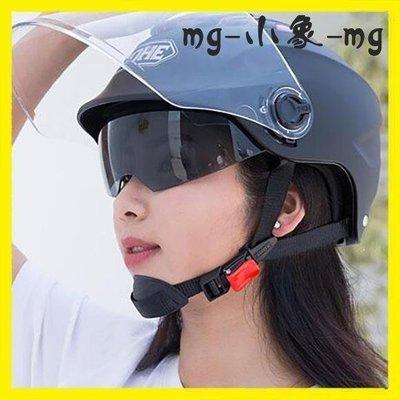 BELOCO 機車安全帽個性酷車雙鏡片半覆式安全帽BE655