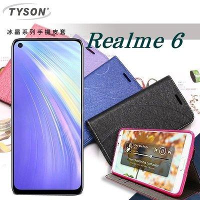 【愛瘋潮】OPPO Realme 6 ...