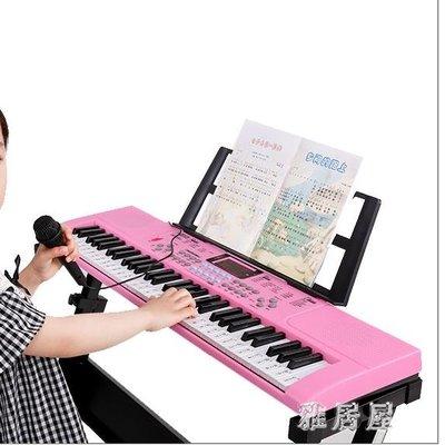 兒童電子琴初學者61鍵男女孩多功能學生入門音樂鋼琴家用寶寶玩具zzy1160『雅居屋』TW