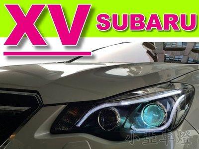 小亞車燈╠ 新品 SUBARU IMPREZA 13 2013 年 XV R8 四魚眼 頭燈 大燈