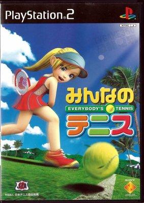 【二手遊戲】PS2 全民網球 EVERYBODY