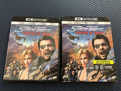 星艦戰將:火星叛將Starship Troopers: Traitor of Mars 4K UHD+BD (繁中字幕)