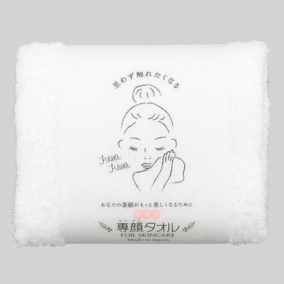 【東京速購】日本製 OBORO TOWEL 洗臉專用毛巾 洗臉毛巾 敏感肌適用 純棉 吸水 毛巾 32×60cm