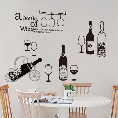 衣萊時尚-時尚廚房客廳餐廳飯堂背景墻壁紙裝飾可移除貼畫創意壁畫墻貼紙(規格不同價格不同)