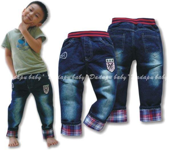 【達搭ㄅㄨˊ寶貝屋】D71495牛仔反摺長褲 牛仔長褲 水洗 刷白 牛仔 休閒褲