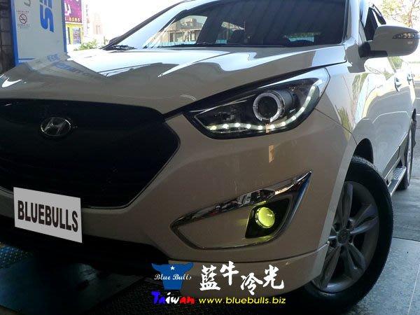 【藍牛冷光】現代 IX35 H11 魚眼霧燈 另有專用CANBUS HID COB LED光圈 冷光踏板 不亮故障燈