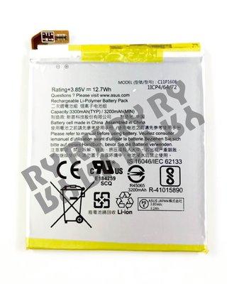 RY維修網-適用 ASUS ZS571KL 電池 C11P1608 DIY價 279元(附拆機工具)