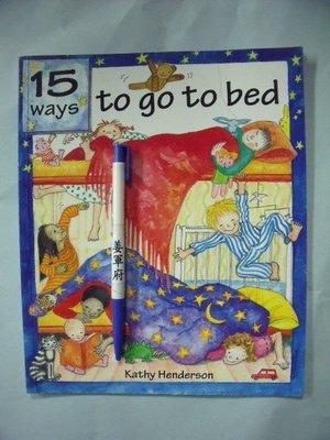 【姜軍府童書館】《15 WAYS TO GO TO BED》英文繪本故事  Kathy Henderson