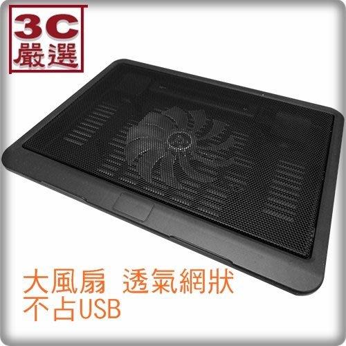 3C嚴選-USB超薄 大通風 筆電散熱風扇板 解決 夏天 熱當 散熱快 散熱器 巨大風扇 蘋果 MACBOOK ASUS