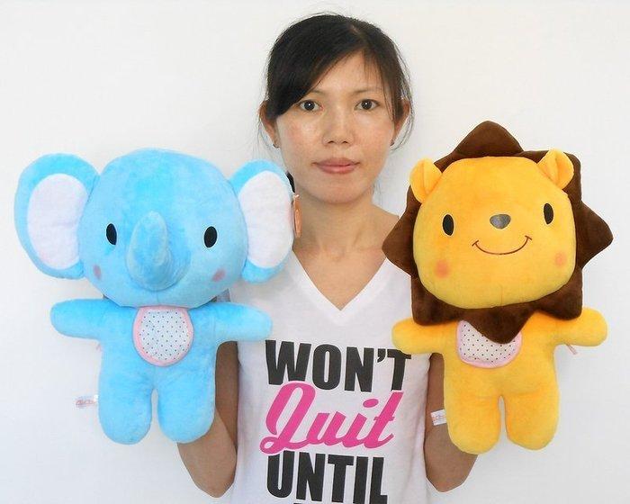 娃娃夢幻樂園~可愛大象娃娃~獅子玩偶~豬娃娃~青蛙娃娃~生日情人禮物~全省宅配~高雄可自取